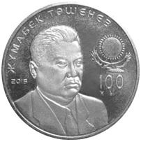 100 лет Ж.Ташеневу_1